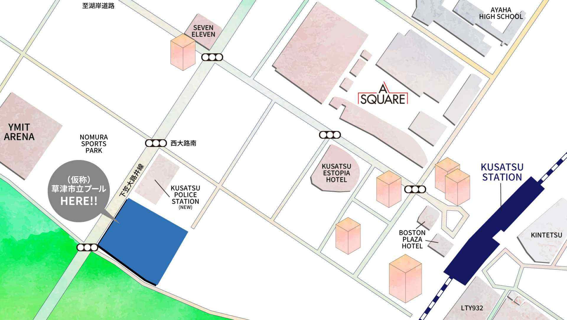 (仮称)草津市立プールのアクセスマップ
